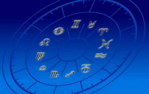 Астрологический прогноз на 14 октября: не верьте никому на слово