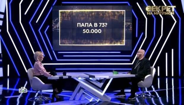 Михаил Шуфутинский перенес сложную операцию на позвоночнике