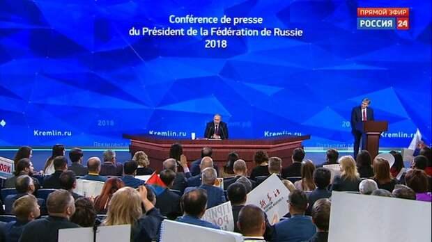 Спокойная Россия Путина