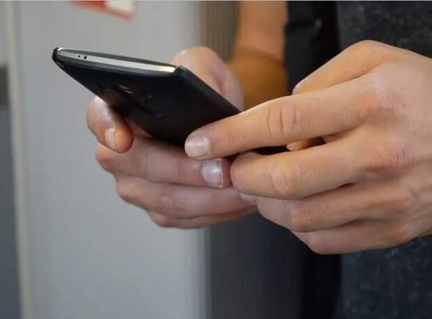 Минцифры предложило ограничивать гражданам связь при чрезвычайных ситуациях