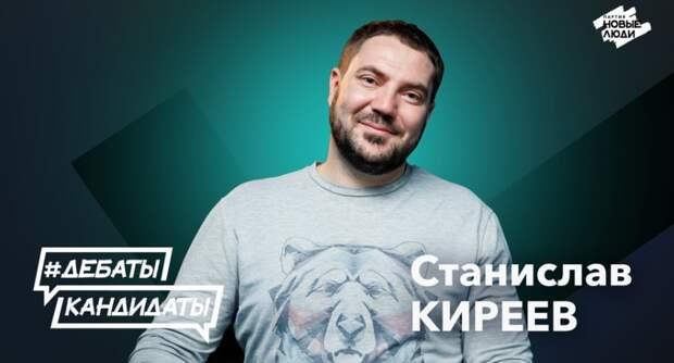 Ставропольский бизнесмен участвует вполитическом реалити-шоу партии «Новые люди»