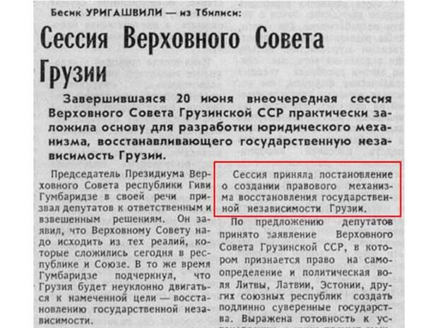 Кондолиза Райс заявила, что Грузия может построить полноценное государство – а чем грузины до этого 29 лет занимались?