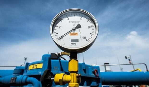 Доминимума сократила закупки российского газа Германия