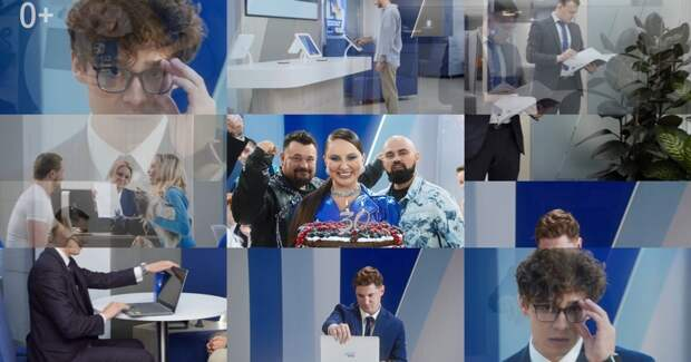 Банк ВТБ выпустил клип к тридцатилетию со дня основания