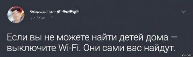 100% ржака из социальных сетей. Офигенно!