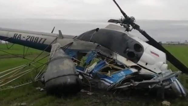 СК возбудил уголовное дело после крушения вертолета в  Краснодарском крае