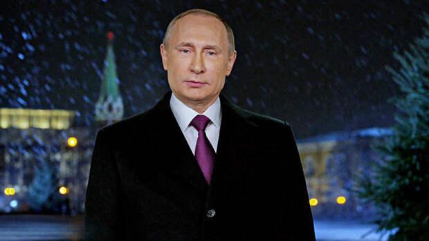 Новогоднее обращение президента.