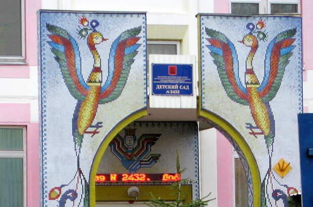 Московские птички 41
