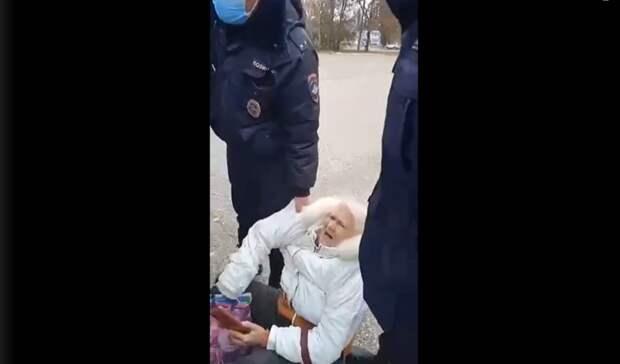 В МВД Башкирии прокомментировали жестокое задержание пожилой женщины вСтерлитамаке