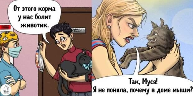 девушка с котом в руках
