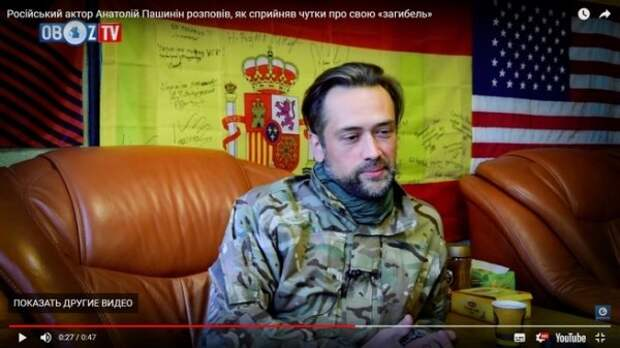 Анатолий Пашинин: «Я без громких слов реально помогаю ВСУ»