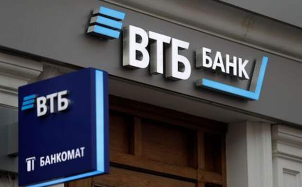 Logos are on display outside a branch of VTB bank in Moscow, Russia May 30, 2019. REUTERS/Evgenia Novozhenina