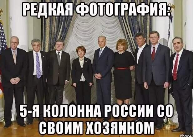 "Как Путин ""пляшет под дудку Запада"""