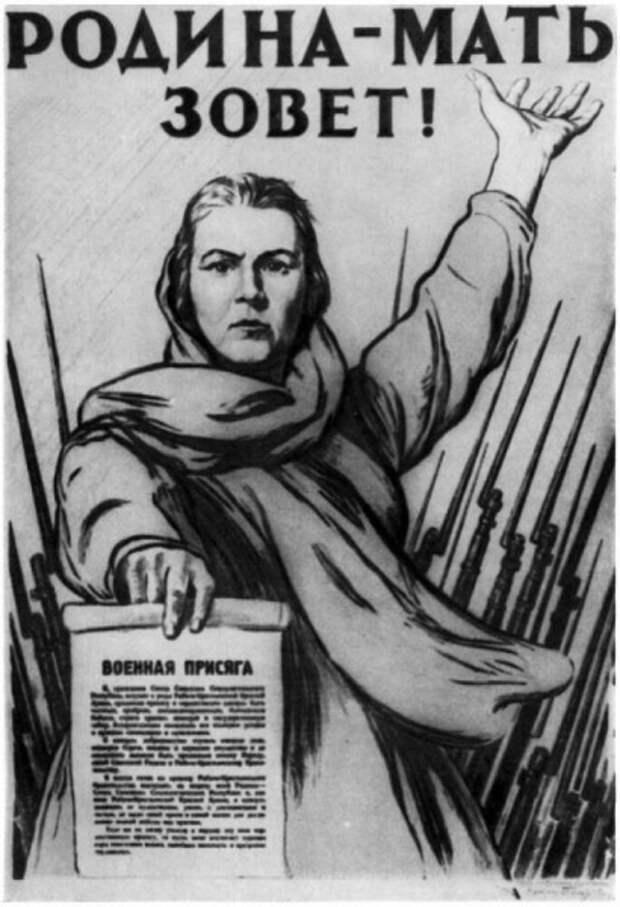 Начало Великой Отечественной войны 1941-1945 гг.