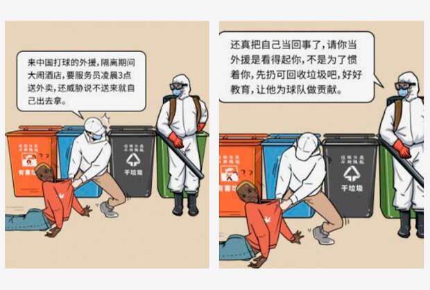 Резонансный комикс об «иностранном мусоре», который нужно сортировать, утилизировать, а затем избавляться от него