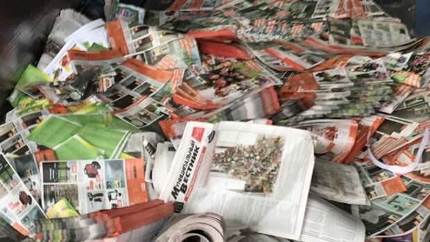 Глава Серпухова негативно оценила работу оператора по вывозу мусора