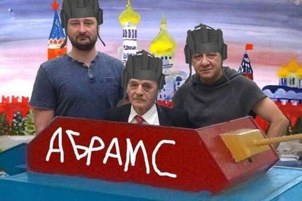 Иногда они возвращаются — живой труп Бабченко потянуло на Родину