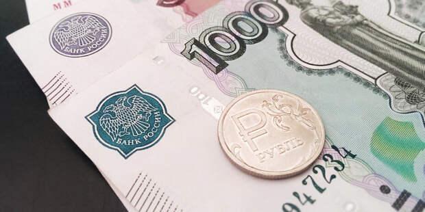 Росстат зафиксировал снижение уровня бедности в России