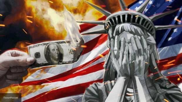Финансовая система США на грани банкротства из-за действий России