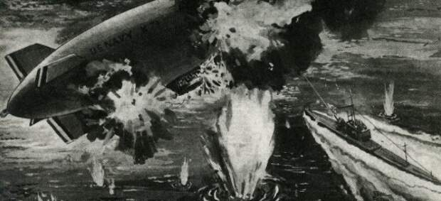 Уникальное событие: как дирижабль атаковал подводную лодку