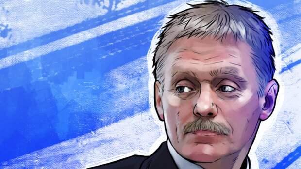 Кремль заявил о нарушении закона со стороны участников незаконных митингов