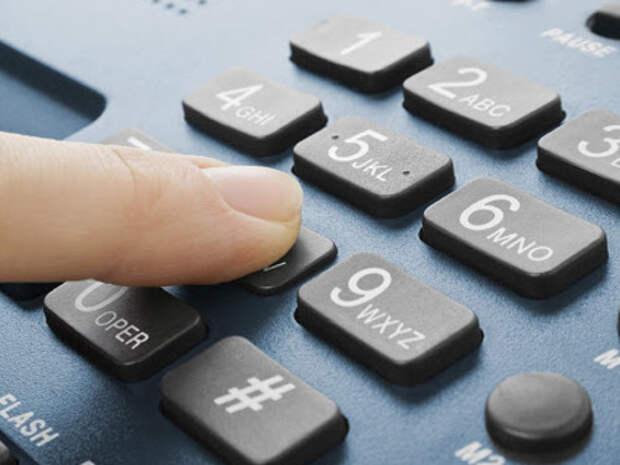 Телефонный номер и его влияние на вашу судьбу, удачу и энергетику