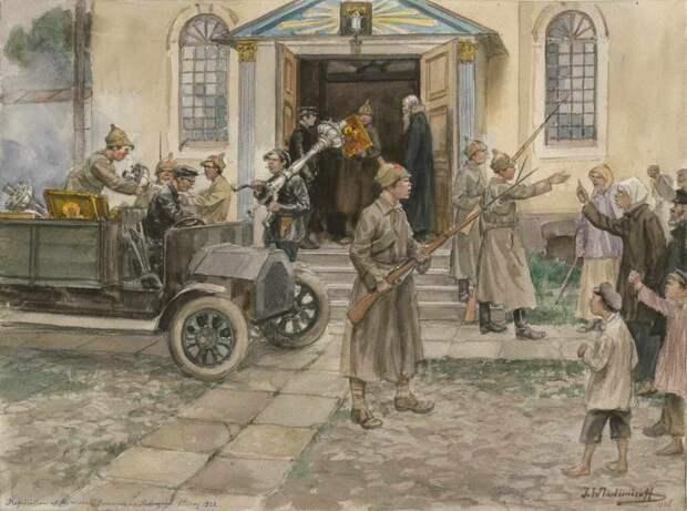 Иван Владимиров.Реквизиция церковного имущества в Петрограде (1922).