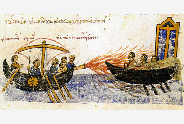 Знаменитый греческий огонь — смесь на основе нефти, которую византийцы использовали для создания прообраза огнемета.