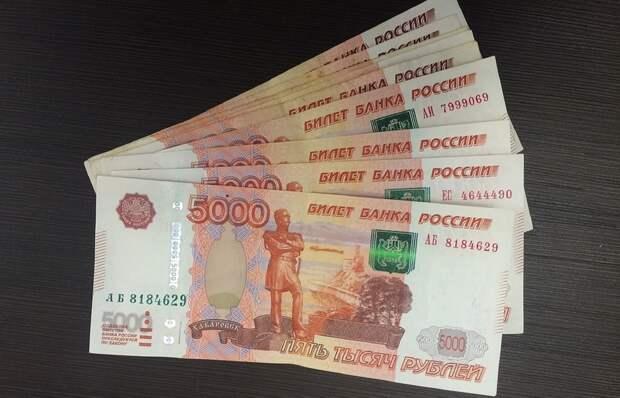 Ежегодную индексацию зарплат могут ввести в России