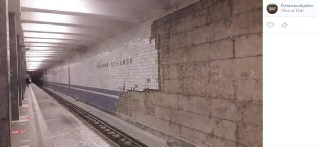 На станции метро «Водный стадион» начался ремонт плитки
