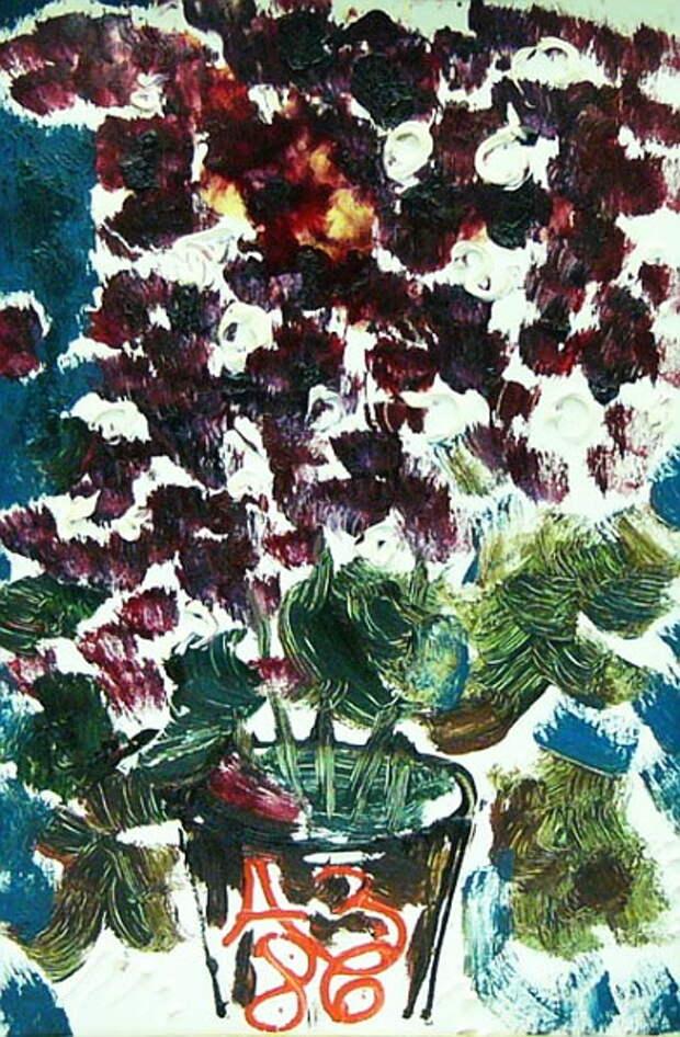 Цветы 1986 (393x600, 127Kb)