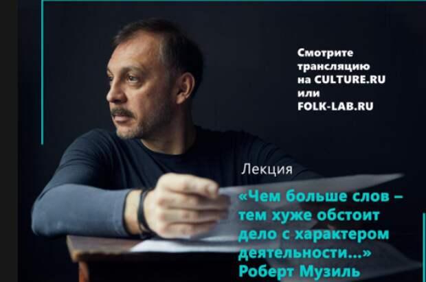 Сергей Чонишвили примет участие вонлайн-мастер-классе «Мастера театра икино»
