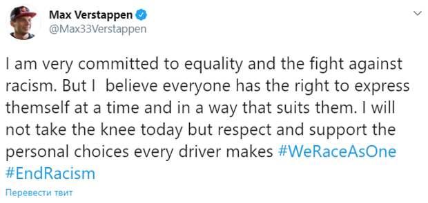 """""""В чём твоя проблема?"""": Гонщика """"Формулы-1"""" заклеймили расистом за отказ вставать на колени"""