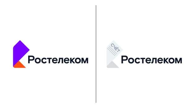 Небольшие доработки известных логотипов