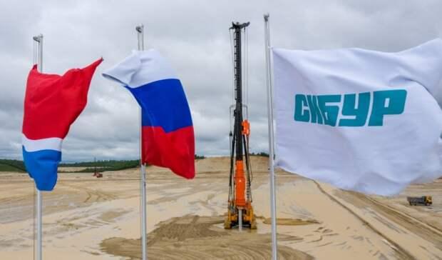 Дан старт реализации проекта Амурского газохимического комплекса