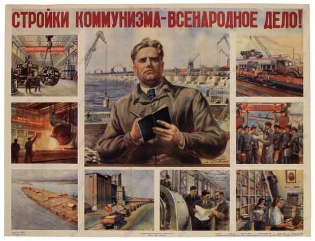 Жертвы советской пропаганды или как Сталин всё построил, а Путин разрушил