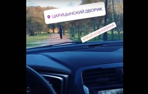 Ленивый мажор въехал на машине в музей-заповедник «Царицыно»