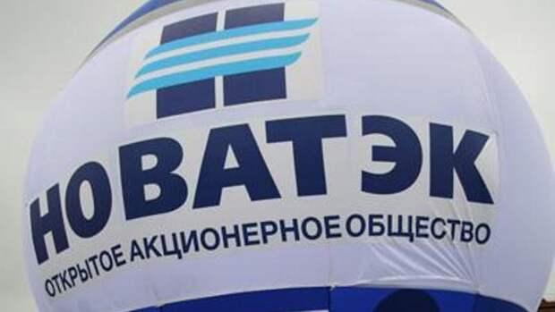 НОВАТЭК выплатит дивиденды за2019 год вразмере 18,1 рубля наакцию