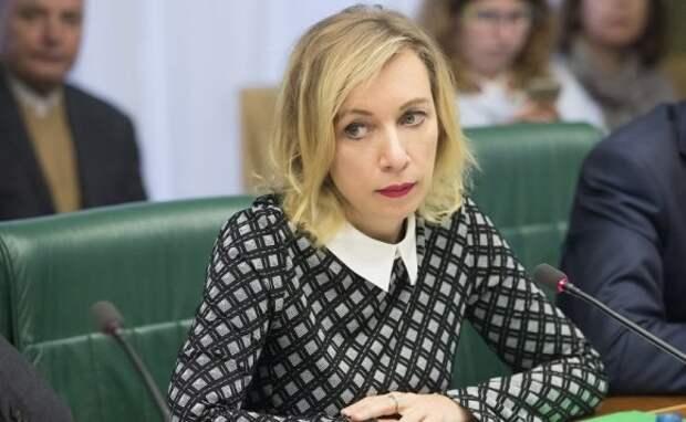 Мария Захарова: «Киевские власти нуждаются в постоянном стимулировании общественного мнения через образ врага»