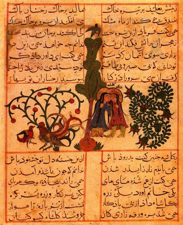 Варка и Гольшах. Древнейшая иранская иллюстрированная рукопись.