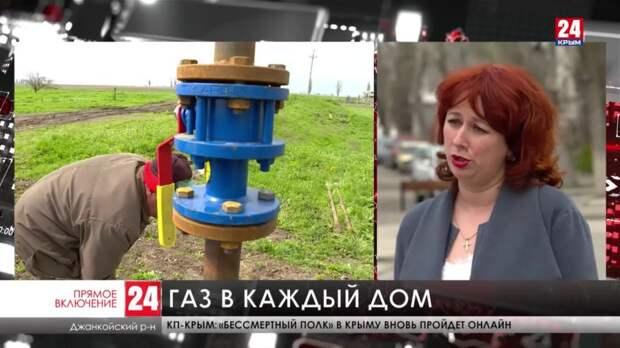 Голубое топливо – в каждый дом. В какие села Джанкойского района в скором времени проведут газ?