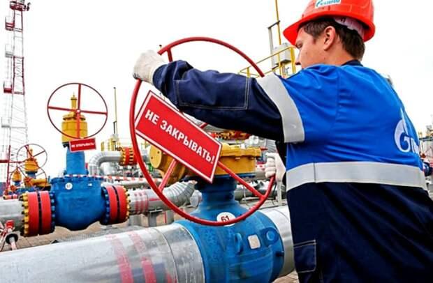 """""""Газпром"""" забронировал допмощности ГТС Украины в июле на 15 млн кубов в день - RBP"""