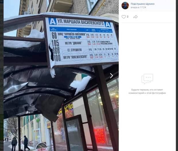 На улице Маршала Василевского отремонтируют остановочный павильон