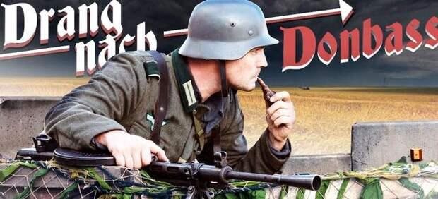 Украина развернула дипломатическое наступление перед началом войны