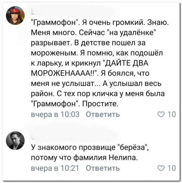 Смешные комментарии. Подборка chert-poberi-kom-chert-poberi-kom-17180625062020-1 картинка chert-poberi-kom-17180625062020-1