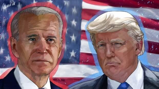 Дональд Трамп не скрывает своего недовольства политикой Байдена