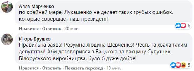 Украина мечтает о таком президенте как Лукашенко