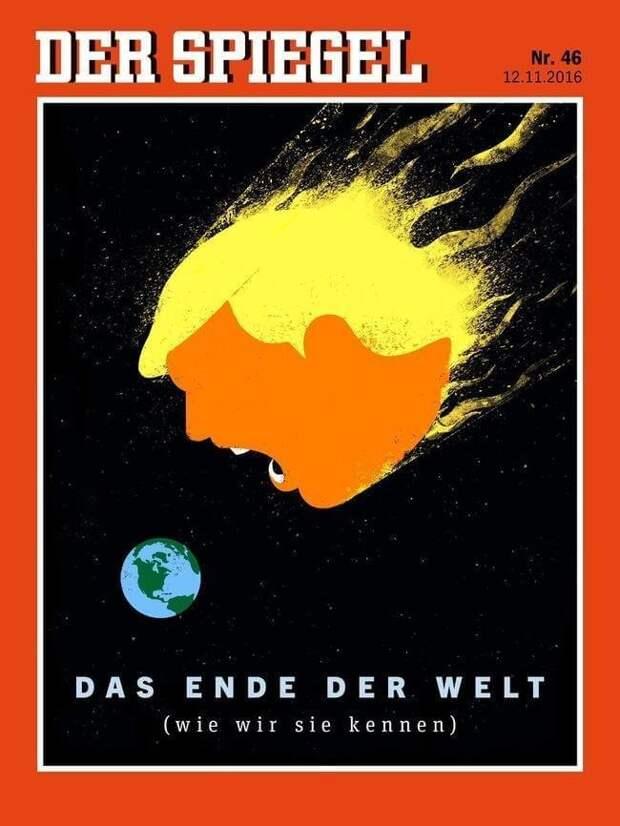 Шпигель - Конец мира каким мы его знаем издания, издевательство, интересное, мир, обложки, политики, странное