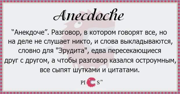 dict020
