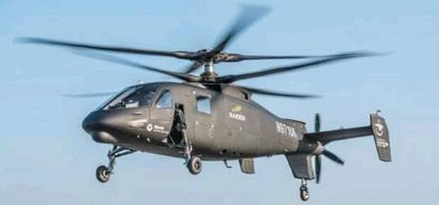 «Непобедимый» или «Рейдер»: ВВС США выбирают новый боевой вертолёт